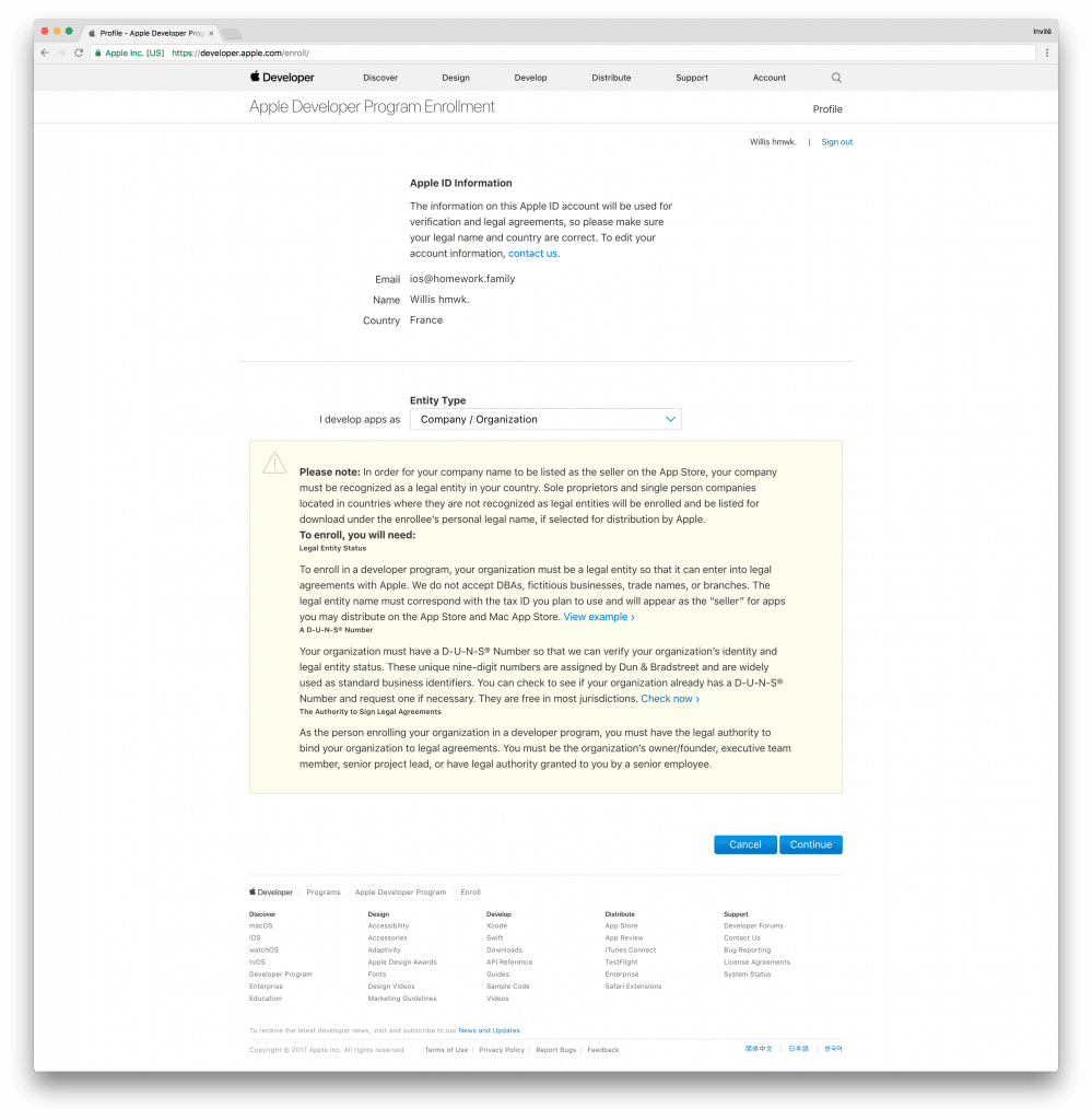 tutoriel apple developer company