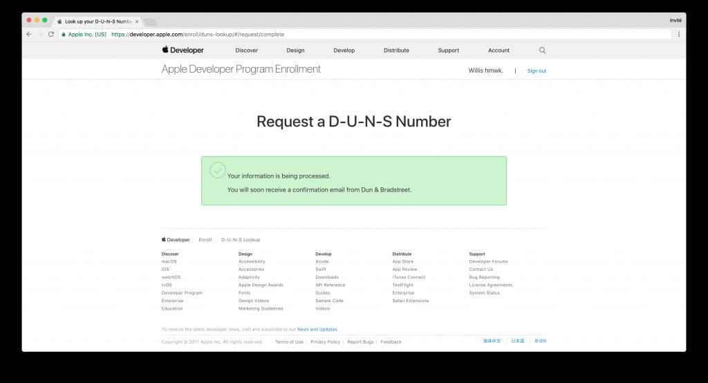 tutoriel apple developer company get duns number process